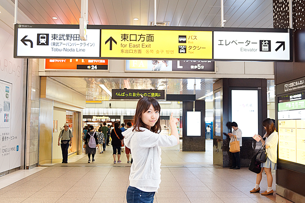 大宮駅東口方面