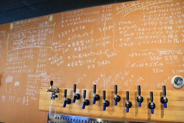 オリジナルのクラフトビールが出てくるタップ