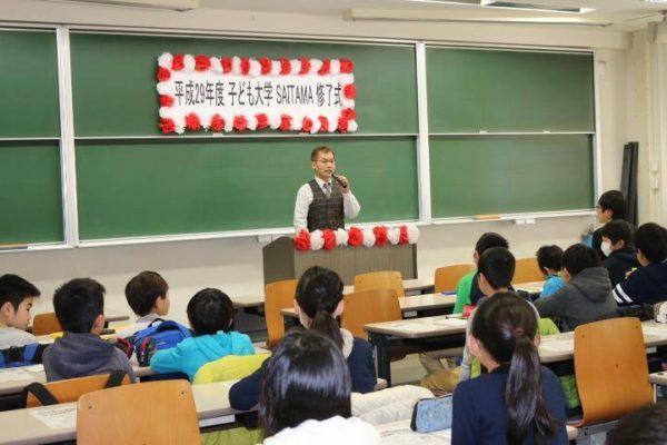 子ども大学SAITAMAの実行委員長を務めた山口さん