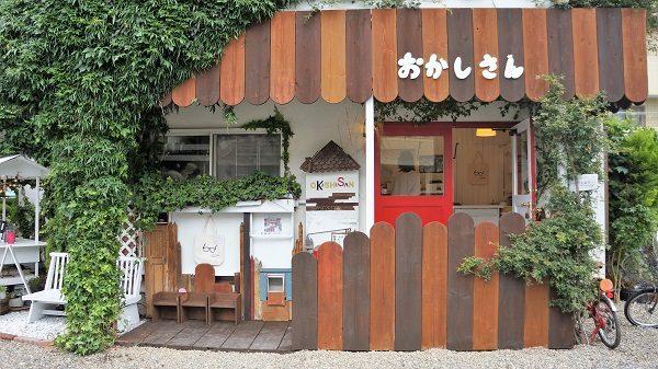 洋菓子店おかしさん本店