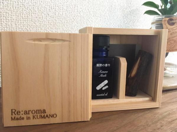 熊野の香りのエッセンシャルオイル